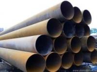 Трубы бесшовные - новые, б/у, лежалые, обработанные со склада в Днепре
