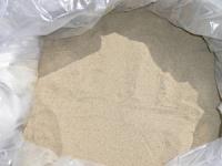 Предлагаем к поставке песок кварцевый  формовочный