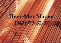 Трубы медные МНЖ5-1, МНЖМц30-1-1 мельхиор