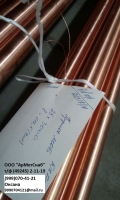 Медь бескислородная М0Б:лента,полоса,пруток,труба