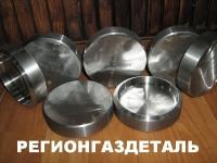 Донышко ОСТ 108, СТО ЦКТИ
