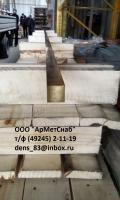 ЛАТУННЫЙ ПРУТОК, КВАДРАТ ЛС59-1 ГОСТ2060-06