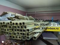 ЛАТУННАЯ КВАДРАТНАЯ ТРУБА Л63 20х20х2х3000 мм