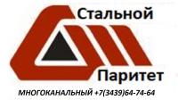 Труба ГОСТ 8732-78 09г2с