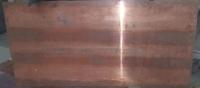 Лист медь М1 карточка 1х700х1400 мм