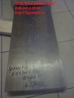 Лента и полоса бронзовая    БрАМц9-2  ГОСТ 1595-90
