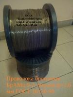 ПРОВОЛОКА БрАМЦ9-2 ,БрКМц3-1 ГОСТ 16130-90