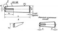 Штифт конический ГОСТ 19119-80