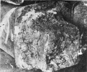 Слиток с уширением кверху со смещенной головной частью