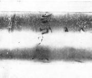 Повреждения на обточенной поверхности прутка из-за неправильного его закрепления