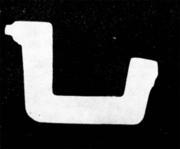 Не полностью сформированный фасонный профиль