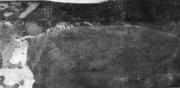Шлифовочные трещины на кованой заготовке