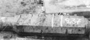 Разрывы, возникшие при ковке слитка