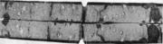 Флокены, обнаруженные в изломах образцов, испытанных на синеломкость