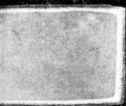 Поверхностное обезуглероживание горячекатаного прямоугольного прутка