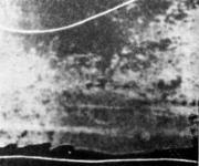 Надрывы на поверхности вследствие слипания