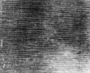 Холоднокатаная стальная полоса с рифлением