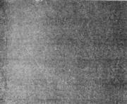 Отпечатки из-за неправильной дробеструйной обработки валков
