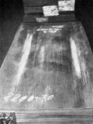 Неметаллические включения на поверхности на поверхности листа динамной стали