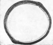 «Шов прокатки» (лампас), поперечное сечение