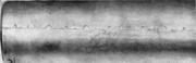 Закат ( в виде отслоения ) на стальной трубе
