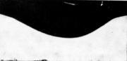 Поперечный шлиф с отпечатком на внутренней поверхности трубы