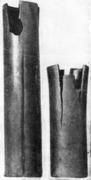Концы трубы из подшипниковой стали, разрушенные в продольном направлении
