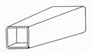 Втянутая головная часть слитка (схема)
