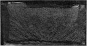 Волокнистый излом высокой плотности. Катаная сталь. Большая величина боковой утя
