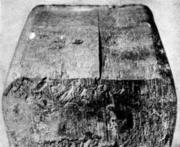 Дефект на поверхности горячекатаной заготовки
