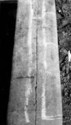 Трещина на поверхности блюма