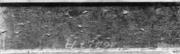 Язвины (мелкие раковины) от окалины
