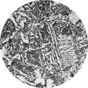 Микроструктура конструкционной стали: феррит, аустенит,цементит, бейнит, мартенс