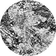 Микроструктура стали  9Х2: бейнит, цементит, перлит