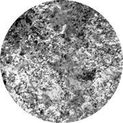 Микроструктура стали 40ХН2Л: перлит, карбиды